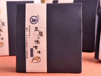 朝倉市のお土産