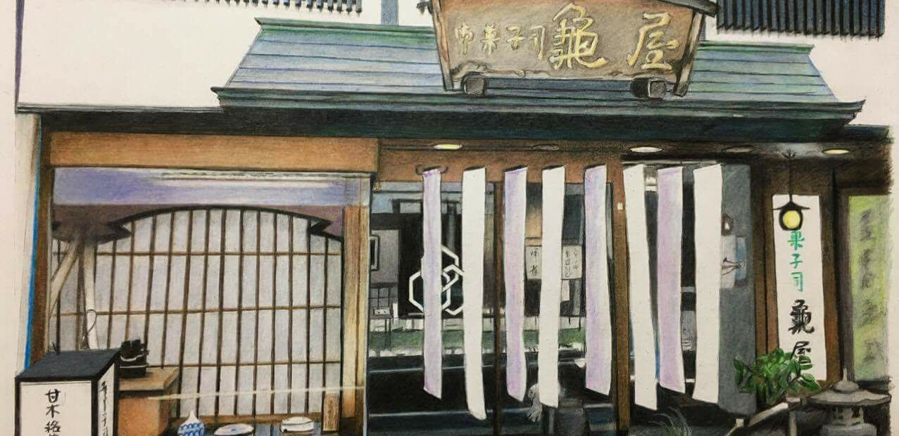 朝倉市の和菓子