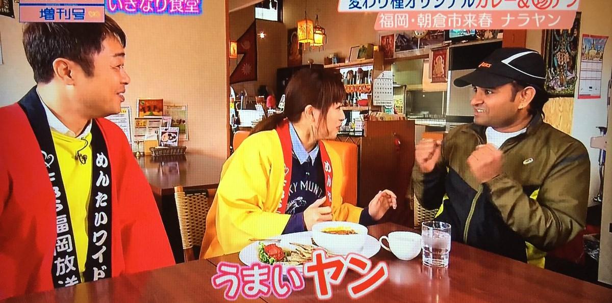 朝倉市の喫茶店