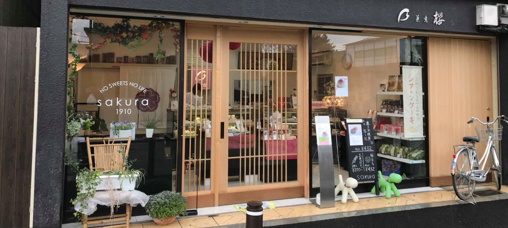 朝倉市の菓子屋