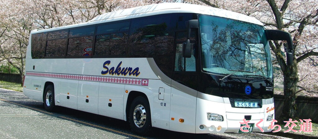朝倉市の旅行会社